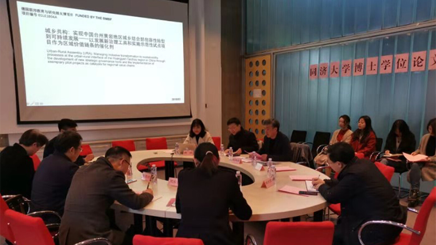 Consortium Meeting Shanghai Web