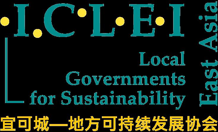 ICLEI East Asia Secretariat